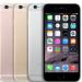 Цены на Apple iPhone 6S +  64GB Rose Gold 12 Mп камера,   4032 x 3024 точек,   автофокус,   двойная светодиодная вспышка,   2160p - видео;  фронтальная камера 5 Мп,   720p - видео