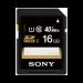 Цены на Карта памяти Sony SD 16Gb,   Class 10 UHS - 1 (40Mb/ s) SF16UY SF16UY