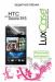 Цены на LuxCase HTC Desire 816 антибликовая Данная защитная пленка подходит как для резистивных,   так и для емкостных экранов,   не снижает чувствительности на нажатие. На защитной пленке есть все технологические отверстия под камеру,   кнопки и вырезы под особенности