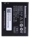 Цены на Lenovo для BL - 192 A300/ A388T/ A529/ A590/ A680/ A750/ A328/ A526 Емкость 2000 мАч