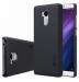 Цены на Nillkin Super Frosted Shield для Xiaomi Redmi 4 Pro Black