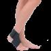 Цены на Т - 8601 Бандаж эластичный компрессионный на голеностопный сустав (тип восьмерка)