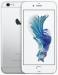 Цены на Apple iPhone 6S 16Gb Silver (A1688) Сотовый телефон iOS 9 Тип корпуса классический Материал корпуса алюминий Управление механические кнопки Тип SIM - карты nano SIM Количество SIM - карт 1 Вес 143 г Размеры (ШxВxТ) 67.1x138.3x7.1 мм Экран Тип экрана цветной I