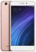 Цены на Xiaomi Redmi 4A 2Gb + 16Gb Gold Сотовый телефон Android 6.0 Тип корпуса классический Материал корпуса металл Управление сенсорные кнопки Тип SIM - карты micro SIM + nano SIM Количество SIM - карт 2 Режим работы нескольких SIM - карт попеременный Вес 131 г Размеры (