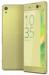 Цены на Sony Xperia XA Ultra Dual F3216 Lime Gold Сотовый телефон Android 6.0 Тип корпуса классический Тип SIM - карты nano SIM Количество SIM - карт 2 Режим работы нескольких SIM - карт попеременный Вес 202 г Размеры (ШxВxТ) 79x164x8.4 мм Экран Тип экрана цветной IPS,