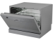 Цены на Hansa Отдельно стоящая посудомоечная машина Hansa ZWM 526 SV