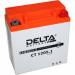 Цены на Аккумулятор Delta CT 1205.1 Delta CT 1205.1 Сферы применения: мотоциклы;  скутеры;  гидроциклы;  квадроциклы;  снегоходы;  багги;  мотовездеходы;  дизельные генераторы. Особенности и преимущества:  Технология AGM: полностью герметичная конструкция,   утечка э