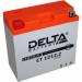 Цены на Аккумулятор Delta CT 1212.2 Delta CT 1212.2 Сферы применения: мотоциклы;  скутеры;  гидроциклы;  квадроциклы;  снегоходы;  багги;  мотовездеходы;  дизельные генераторы. Особенности и преимущества:  Технология AGM: полностью герметичная конструкция,   утечка э