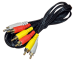 Цены на Сигнал Шнур 3RCA - 3RCA 3,  0 м (1148689) 1148689 Бренд: Сигнал;