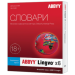 Цены на ABBYY ABBYY Lingvo x6 Европейская Домашняя версия Full AL16 - 03SBU001 - 0100