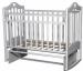 Цены на Кроватка детская маятник поперечный Антел Каролина - 3 белый Особенности:< br>  < br>  фигурные стенки дополнены вырезанными сердечками< br>  поперечный маятник (с возможностью фиксирования)< br>  можно использовать как кровать - качалку<  br