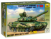 Цены на Модель для склеивания ZVEZDA 5020 Российский основной боевой танк Т - 90 (5020) 205 деталей Размер собранной модели 14 см Танк Т - 90 принят на вооружение в 1992 г. и является глубокой модернизацией танка Т - 72. Мощный 1000 - сильный дизель и надежная подвеска п