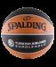 Цены на Мяч баскетбольный Euroleague Offical TF - 1000 74 - 538Z,   №7 so - 0001192