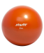 Цены на Медбол GB - 703,   2 кг,   оранжевый so - 000108248