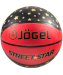 Цены на Мяч баскетбольный Street Star №7 so - 000151899