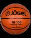 Цены на Мяч баскетбольный JB - 100 №6 so - 000151901