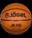 Цены на Мяч баскетбольный JB - 150 №7 so - 000151902