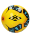 Цены на Мяч футзальный Neo Futsal Liga №4,   жел/ чер/ гол/ оранжевый so - 00087140