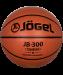 Цены на Мяч баскетбольный JB - 300 №6 so - 000155465