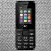 Цены на BQ - Mobile BQ BQM - 1830 Step black