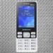 Цены на Samsung Samsung Metro B350E white