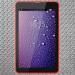 Цены на Планшеты BQ Mobile 7021G red