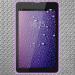 Цены на Планшеты BQ Mobile 7021G violet