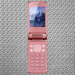Цены на Vertex Vertex S106 pink
