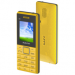 Цены на Maxvi MAXVI C9 yellow - black