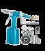 Цены на ABAC Пневмозаклепочник (0.9 л/ мин_7бар_1.5кг_заклепки 2.4 - 4.8мм) В наборе с запасным комплектом кулачков зажимного патрона,   инструментальной оснасткой,   с первоначально заправленным коллектором выталкивающихся заклепок и чемоданом. Максимальное рабочее дав