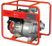 Цены на Fubag PG 1300T Профессиональная мотопомпа для перекачивания сильнозагрязенной воды. Обеспечивает высоту напора до 26 м. Идеальна для тяжелых условий работы на стройке. надежный OHV - двигатель FUBAG;  рабочее колесо и улита насоса из высокопрочного чугуна;  .