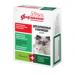 Цены на Фармавит Neo Фармавит Neo витаминно - минеральный комплекс для беременных и кормящих кошек