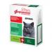 Цены на Фармавит Neo Фармавит Neo витаминно - минеральный комплекс для кошек