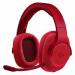 Цены на Logitech Logitech G433 Red Logitech G433 Red – инновационная игровая гарнитура,   которая запоминается необычным дизайном и впечатляющими техническими возможностями.
