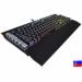 Цены на CORSAIR CORSAIR K95 RGB PLATINUM Cherry MX Speed K95 RGB PLATINUM Cherry MX Speed – это флагманская модель механической игровой клавиатуры от Corsair. Она ориентированная на динамические игры,   но в то же время достаточно универсальная.