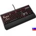 Цены на Kingston HyperX Kingston HyperX Alloy Elite (Cherry MX Red) Black USB В этой клавиатуре нашли место такие сочетания характеристик,   как повышенная механическая прочность,   надежность используемых переключателей,   потрясающая динамичная подсветка в необычной