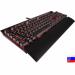 Цены на CORSAIR CORSAIR Gaming K70 LUX Cherry MX Red Black Corsair K70 LUX Cherry MX Red – это отличный выбор для геймеров,   которые хотят иметь полноразмерную качественную механическую клавиатуру,   но не желают переплачивать несколько тысяч за многоцветную подсвет