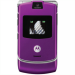 Цены на Motorola Motorola RAZR V3i Violet 2070~01 Для всех ценителей необычного подхода к дизайну и внешнему оформлению телефонов предназначена сверхпопулярная модель Motorola V3i в стильном корпусе. Этот раскладной аппарат с двумя дисплеями,   основной из которых