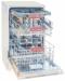 Цены на Kuppersberg Посудомоечная машина Kuppersberg Gs 4533 Напольная посудомоечная машина 44.50смКонденсационная сушкаЧастичная защита от протечекЗащита от детейРасход воды 9лУровень шума при работе 49дБРасход электричества 0.8кВт·чВстраиваемая полностьюДис