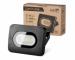 Цены на WOLTA Светодиодный прожектор уличный LFL - 20W/ 05 20Вт 5500K IP65 серый,   слим WOLTA LFL - 20/ 05