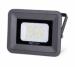 Цены на WOLTA Светодиодный прожектор уличный 20Вт WFL - 20W/ 06,   5500K,   20 W SMD,   IP 65,  цвет серый,   слим WFL - 20W/ 06