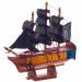 Цены на Корабль,   L 16см