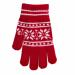 """Цены на Перчатки """" Toppo""""  красные Эти стильные красные перчатки  -  необходимая вещь в гардеробе ребенка. Перчатки можно носить с любой курткой или даже шубкой. Изделие подарит тепло ручкам ребенка даже во время длительных прогулок в прохладную погоду. Укр"""