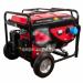 Цены на Бензиновый генератор DDE DPG4501