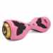 Цены на Hoverbot Гироскутер Hoverbot K2 pink детский