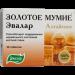 Цены на Эвалар Активное долголетие Эвалар,   Золотое Мумие,   20 таблеток