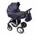 Цены на Alis (Польша) Коляска MATEO 17 2в1 (Alis),   Ma 27 (т.синий джинс) Детская коляска MATEO 17  -  это долгожданная новинка от Alis,   объединившая в себе самые востребованные функции модульных колясок 2 в 1,   модные,   дорогие ткани и невысокую стоимость. В новой ко