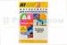 Цены на Фотобумага глянцевая Hi - Image Paper,   А4,   260 г/ м2,   100 л.