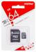 Цены на КАРКАМ 64GB microSDXC Class10 SMARTBUY