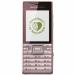 Цены на Sony Ericsson Sony Ericsson J10 Pink Sony Ericsson J10 Pink выполнен в тонком пластиковом корпусе с элементами металла. Он базируется на обновленных программной и аппаратной платформах и оснащен клавиатурой с защитой от брызг. В нем есть все самое необход